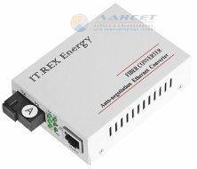 Медиаконвертер IT.Rex Energy+ LFP function + DIP switch (20км, WDM, SC,1310Tх1550Rх, 10/100Base)
