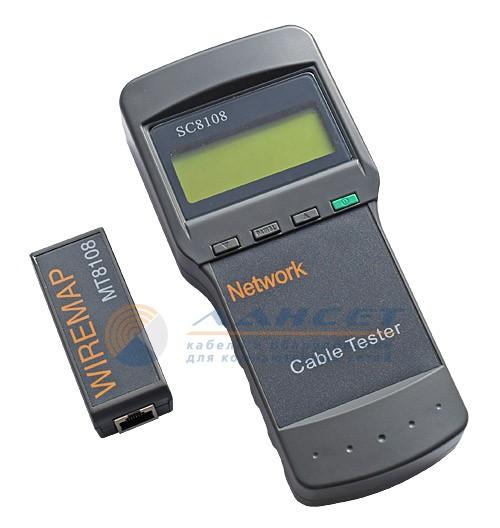 LAN тестер цифровой СТ-50