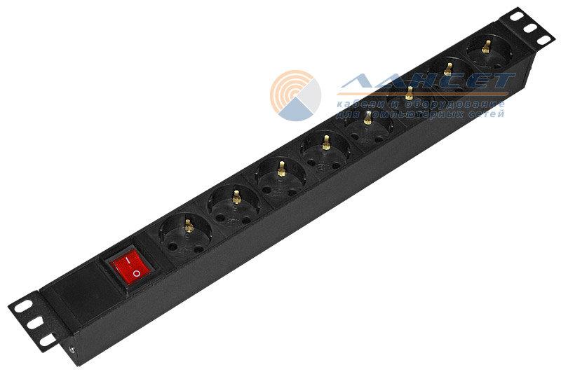 Видеодомофон с wifi с датчиком движения